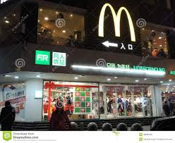 German Christmas Decorations Shop by Mcdonalds Shop Logo In China On Top Of Shops With Christmas