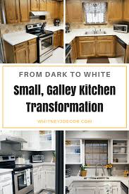 small gray and white kitchen transformation