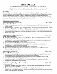 cover letter interest in company 9897