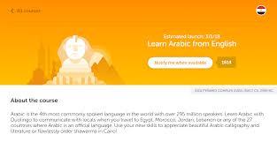 Cairo Flag The Arabic Course Icon And Flag Duolingo