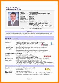 Example Student Resumes Very Good by Electrical Engineering Resume Sample Pdf Free Resume Example And