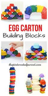 egg carton building blocks for kids engineering u0026 stem kids