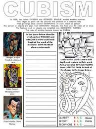 student art worksheets google search cubism pinterest art