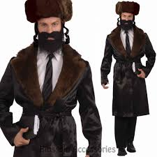 shtreimel for sale costume ebay