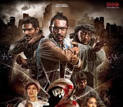 film 3 alif lam mim bluray watch two new trailers for anggy umbara 39 s futuristic martial
