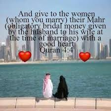wedding quotes quran 200 islamic quotes on muslim marriage for husband to be
