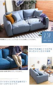 premium interior rakuten global market sofas denim style sofa