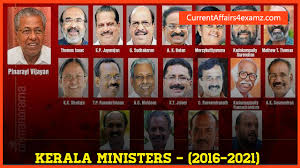 Central Cabinet Ministers Kerala Ministers And Their Portfolios 2016 Complete List Pdf
