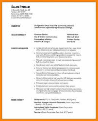 cashier largest ga sample resume cover letter for security guard