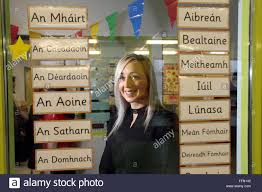 gaeilge also referred to as gaelic or gaelic 4 is