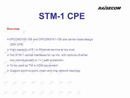 cpe class stm 1 adm and tm ppt online
