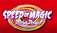 speed of magic abu dhabi theme park attractions