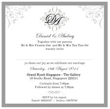 wedding invitations ni wedding invitation wording singapore new wedding invitation