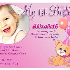 Birthday Invitation Cards For Kids First Birthday Birthday Invitation Message Dancemomsinfo Com