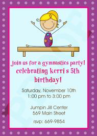 Free Printable Birthday Invitation Cards Templates Free Printable Gymnastic Birthday Invitations Gymnastics
