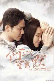 He Yi Sheng Xiao Mo-You Are My Sunshine