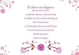 wedding invitation card format marathi wording
