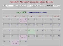 hebrew calendars sculicnipet hebrew calendar