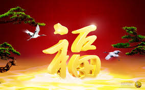 chinese new year wallpapers 21