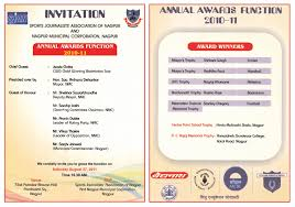 Guest Invitation Card Sports Journalists U0027 Association Of Nagpur Invitation