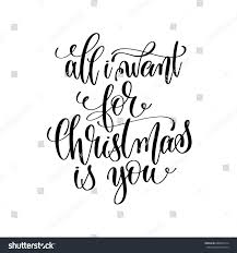 all want christmas you hand lettering stock vector 688260214