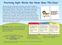 meet the sight words level 2 easy reader books boxed set of