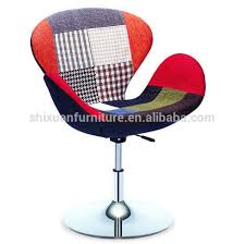 Enclosed Egg Chair Used Egg Chair For Sale Used Egg Chair For Sale Suppliers And