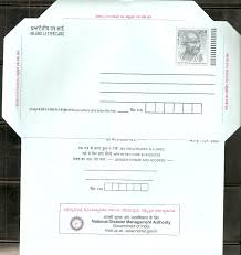 new inland letter by india post indian stamp ghar