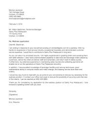 sample cover letter heading cover letter heading no name how to your resume and with regard 25