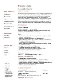 Sample Resume For Accounts Payable And Receivable Accounts Receivable Supervisor Resume Samples Resume Example 100