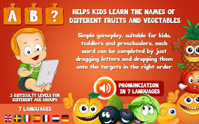 fruits and vegetables spelling android apps on google play