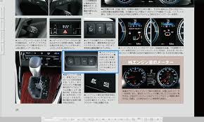 lexus nx specs nx specs packaging and pricing thread page 5 clublexus