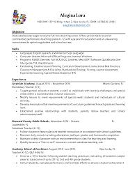 teacher resume