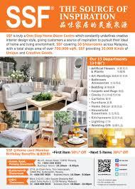 Ssf Home Decor by Ssf U2013 Login2u