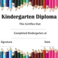 preschool graduation certificate printable preschool graduation certificate best of preschool