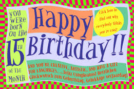 numerology reading free birthday card numerology reading free birthday card 15 worldnumerology