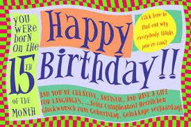 Birthday Day Cards Numerology Reading Free Birthday Card 15 Worldnumerology Com