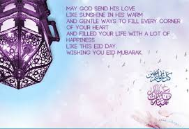 messages collection eid al adha greeting messages for friends