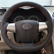 toyota corolla steering wheel cover get cheap toyota corolla steering wheels aliexpress com