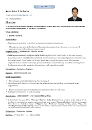 good resume for accounts manager job in chakan midc essay about money english tamil translation and exles