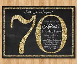 free holiday party invitation templates word orax info