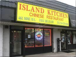staten island kitchens staten island kitchens playmaxlgc