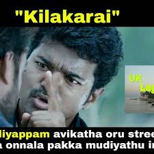 Legend Memes - images about kilakarai tag on instagram