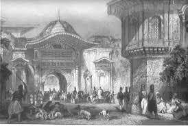 Ottoman Porte The Sublime Porte And Ottoman Government Ottomanempire Info