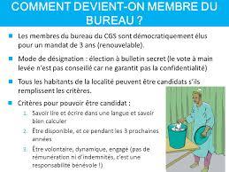 remuneration bureau de vote formation des cgs sur l eau l hygiène et l assainissement à l école