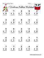 christmas single digit subtraction worksheet christmas math