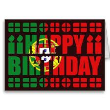 save on portugal flag birthday card portugal flag birthday card