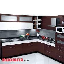 lapeyre meuble de cuisine prix meuble cuisine meuble cuisine tunisie avec prix le havre 3731