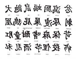 tribal meanings meanings tribal