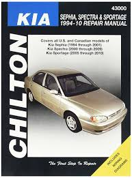 nissan altima owners manual amazon com chilton kia repair manual automotive
